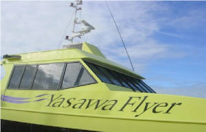 We travelled on the Yasawa Flyer to the Yasawas